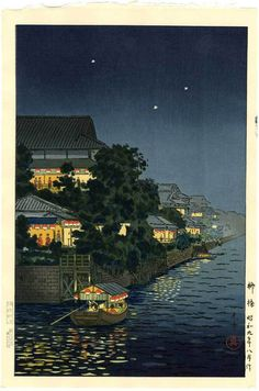 Koitsu Japanese Woodblock Print Summer Night on River 1934 | eBay