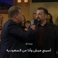 Crazy Funny Videos, Funny Videos For Kids, Stupid Funny Memes, Funny Laugh, Funny Picture Jokes, Funny Reaction Pictures, Arabic Funny, Funny Arabic Quotes, Funny Study Quotes