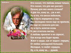 Взгляд в душу   Записи в рубрике Взгляд в душу   Дневник Liudmila_Sceglova : LiveInternet - Российский Сервис Онлайн-Дневников