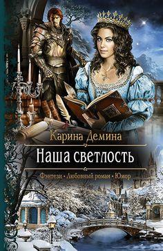 Русское любовное видео фото 499-318