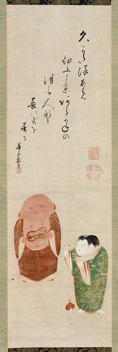 Fushimi Dolls  伏見人形図 Japanese Edo period late 18th century Itô Jakuchû (Japanese, 1716–1800)