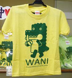 問い合わせ殺到!ヒルナンデスで注目のワニTシャツ!レッサーパンダの赤ちゃんも♪ <熱川バナナワニ園>【東伊豆町】 - 伊豆新聞