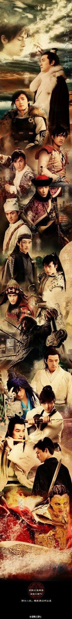 Wuxia characters