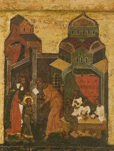 Byzantine Art, Serbian, Bulgarian, Photo Wall, Scene, Community, Image, Polish
