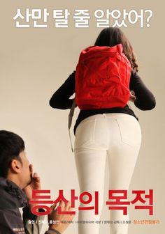Korean Movie Purpose of Hiking