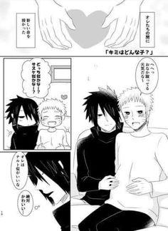Naruto Shippuden Sasuke, Naruto And Sasuke Kiss, Naruto And Sasuke Wallpaper, Naruto Sasuke Sakura, Naruto Cute, Naruto Funny, Naruko Uzumaki, Sasunaru, Narusasu