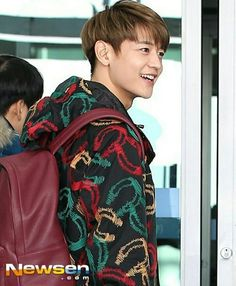 #MINHO en el aeropuerto Incheon rumbo a Bali Indonesia.  (Enero/3/17)  Cr.logo