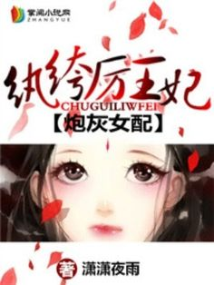 9 Best Chinese to English novels images in 2018