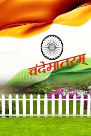तिरंगा झंडा Independence Day of India 2015 Studio Backgrounds free download