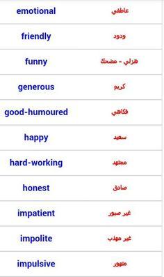Nana Koko's English vocabulary images from the web