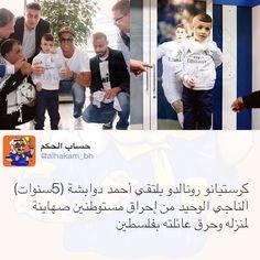 الراعي الرسمي لحساب الحكم لشهر مارس شركة VIVA البحرين @viva_bh  @viva_bh  @viva_bh by alhakam_bh
