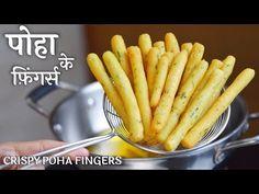 Crispy Poha Fingers - पोहा के क्रिस्पी फ़िंगर्स - Poha Starters recipe in Hindi Baby Food Recipes, Indian Food Recipes, Snack Recipes, Cooking Recipes, Puttu Recipe, Bite Size Snacks, Pakora Recipes, Indian Snacks, Exotic Food