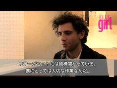 VIDEO: Mika【ELLE TV JAPAN】来日MIKAの独占動画を配信!