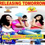 Back Bench Student Hyderabad Theaters List | Info Online Pages