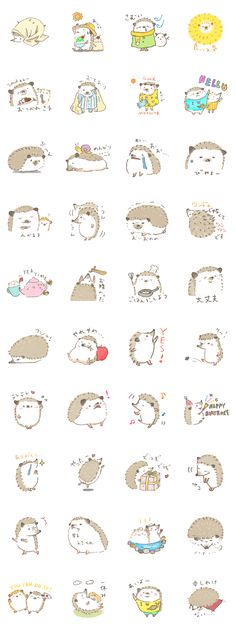 Hedgehog of stickers that can be enjoyed using. Pygmy Hedgehog, Baby Hedgehog, Hedgehog Drawing, Funny Animals, Cute Animals, Kawaii Doodles, Hedgehogs, Cute Drawings, Cute Wallpapers