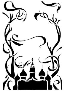 Pumpkin pattern for SHADOW AND BONE by Leigh Bardugo