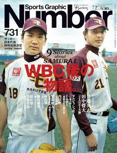 maekosuke_201208_04.jpg (690×900)