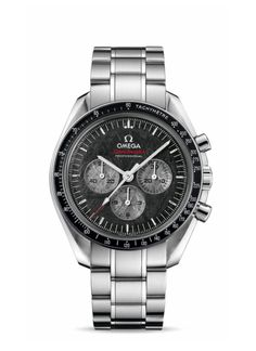 Omega Speedmaster Professional Apollo-Soyuz 35th Anniversary.