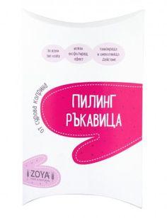 Зоя.БГ - Био магазин Personal Care, Pretty, Self Care, Personal Hygiene