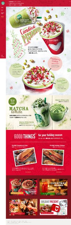 Brochure Design, Flyer Design, Packaging Snack, Starbucks Menu, Food Banner, Coffee Poster, Ui Design Inspiration, Japan Design, Email Design