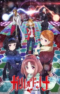 Download Galilei Donna Episode 08 Subtitle Indonesia | Vice-Anime