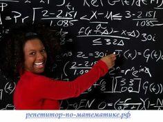Система уравнений имеет единственное решение, если Найдите значение при которых функция принимает ровно одно целое число в качестве своего значения. Теги : егэ 2017 часть 2 демонстрационный вариант, задание номер 18 (с6), задачи с параметром, задачи с модулем. Вычисли значения выражений рациональным способом. Подсказка: рациональным способом - быстрым и легким способом. Спасибо. Рациональным способом.  Онлайн калькулятор дробей. Вычисления с двумя дробями.