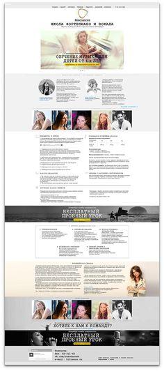 Продающий сайт музыкальной школы Resonances от студии Oneione