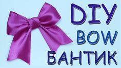 El asistente para la clase de cintas de satén ARCO // Bow satin ribbons