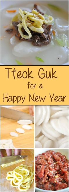 Traditionally Koreans have Tteok Guk (뗙국) - Rice Cake Soup to celebrate the New Year. We say we get a year older when you eat Tteok Guk on New Year's Day.   Kimchimari.com