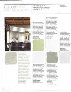 Color west-facing rooms | Benjamin Moore Touch of Gray has a pale lavender undertone