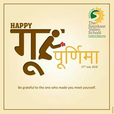 Guru Purnima is a day of reflection. It is a day to be grateful for all that we have achieved in past year and a day to resolve to do what we are here to doing coming here. - Gurudev Sri Sri Ravi Shankar The Sanskaar Valley School wishes all it's teachers a hearty #GuruPurnima. #TSVS #ShikharStudents #SopaanStudents #AadharStudents #PranganStudents #SVN