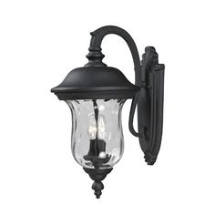 Found it at Wayfair - Armstrong Outdoor Wall Lantern