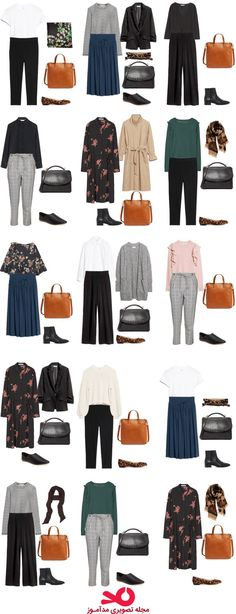 A Starter Work Capsule Wardrobe Hijab hijab outfit ideas Modern Hijab Fashion, Hijab Fashion Inspiration, Muslim Fashion, Modest Fashion, Fashion Ideas, Capsule Wardrobe Work, Capsule Outfits, Wardrobe Ideas, Hijab Casual