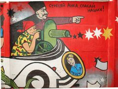 Anka and Chepaev Graffiti in Ukraine (Kharkov?)