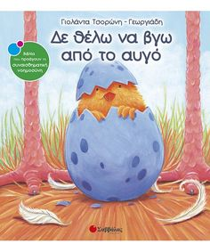 Self Esteem, Book Lovers, Children, Baby Books, Confidence, Eggs, Young Children, Self Confidence, Kids