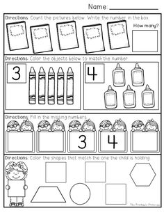 August morning work for Kindergarten! 20 pages of literacy, 20 pages of math. Simple activities and repetitive directions make these perfect independent pages for the beginning of the year!