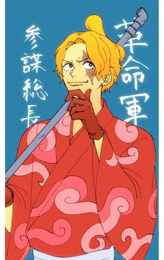 Sabo One Piece, Ace Sabo Luffy, One Piece Pictures, Nico Robin, Anime Characters, Fictional Characters, Pirates, Aurora Sleeping Beauty, Illustration