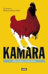 Kamara, tietokirja