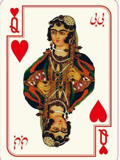 Qajar playing cards vanghufedhri.com Pottery Painting Designs, Paint Designs, Iranian Art, Tee Shirt Designs, Queen Of Hearts, Cat Art, Puppets, Illustrations Posters, Folk Art
