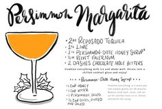 Persimmon Margarita Recipe with Persimmons Honey Date Syrup: http://ohsobeautifulpaper.com/2014/12/tuesday-happy-hour-persimmon-margarita-recipe/ | Recipe: Liquorary | Illustration: Shauna Lynn for Oh So Beautiful Paper #OSBPhappyhour #cocktail