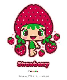 Charuca Cute Strawberry | Flickr – Compartilhamento de fotos!