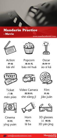 Movies in Chinese.For more info please contact: bodi.li@mandarinhouse.cn The best Mandarin School in China.