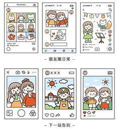 Kawaii Stickers, Cute Stickers, Doodle Drawings, Doodle Art, Journal Stickers, Planner Stickers, Manga Kawaii, Cute Doodles, Kawaii Doodles
