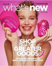 Avon Campaign 21 2017 What's New Book Online Brochure Online, Avon Sales, Avon Catalog, Makeup And Beauty Blog, Greater Good, Avon Representative, Hello Beautiful, Women Life, Make More Money