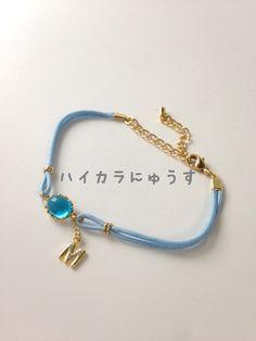 【再販】朝露 あさつゆ/ ブルー ビジュー イニシャル ブレス