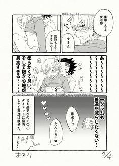 Itsu, Manga, Doujinshi, Identity, Kawaii, Memes, Fan Art, Wallpaper, Fandoms