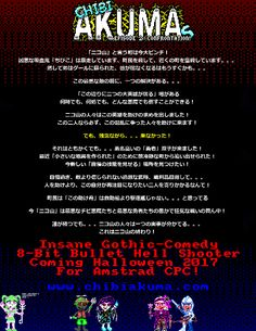 レトロ8ビット弾幕STG「地美悪魔」第2弾幕開けはあと少し!- ティーザーポスタ2 http://www.chibiakuma.com #chibiakumas #chibi #akuma #retrogames #retrogaming #gothic #amstradcpc #8bit #チビ #ちび #悪魔