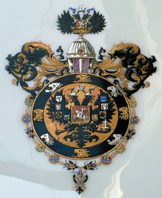 Russian Imperial Porcelain Plate, 19th C. Sèvres, with the Coat of Arms of Grandsons of Russian Emperors. Detail.