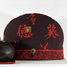 Asian inspiration tea cozy