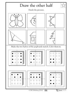 Draw the other half! - Worksheets & Activities | GreatSchools